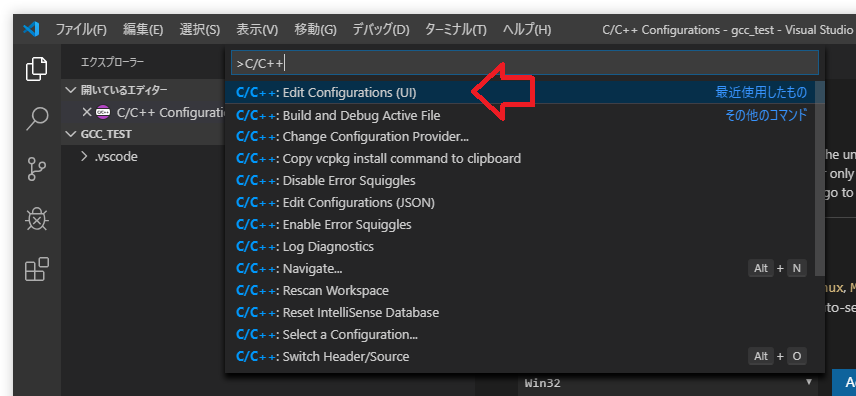 vscode3.png