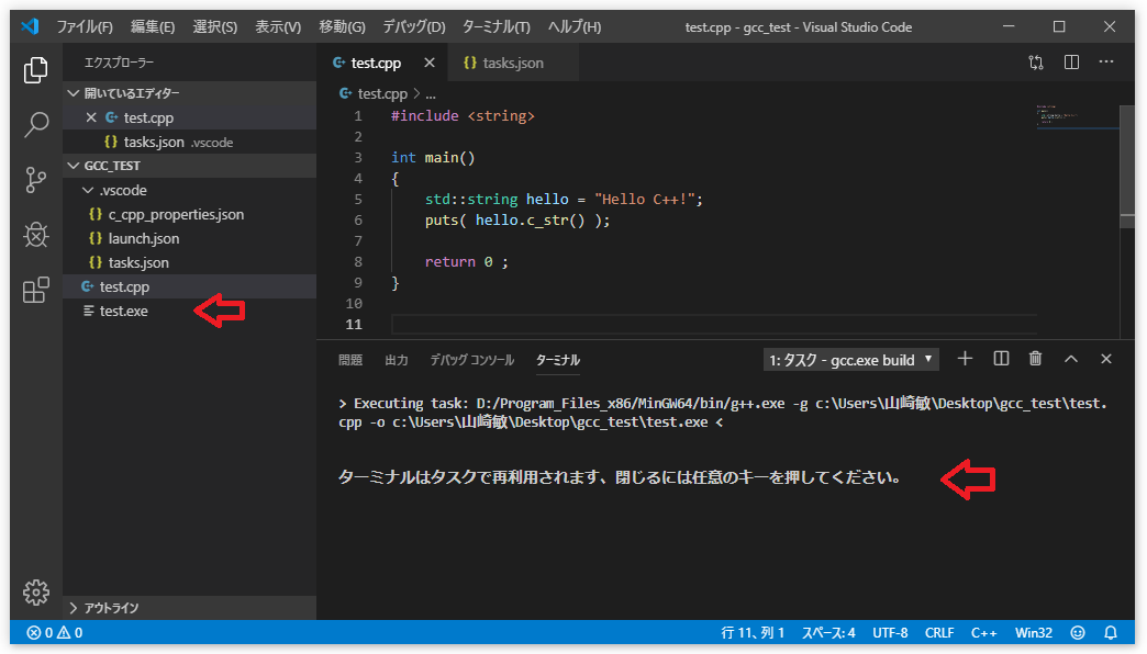 vscode9.png