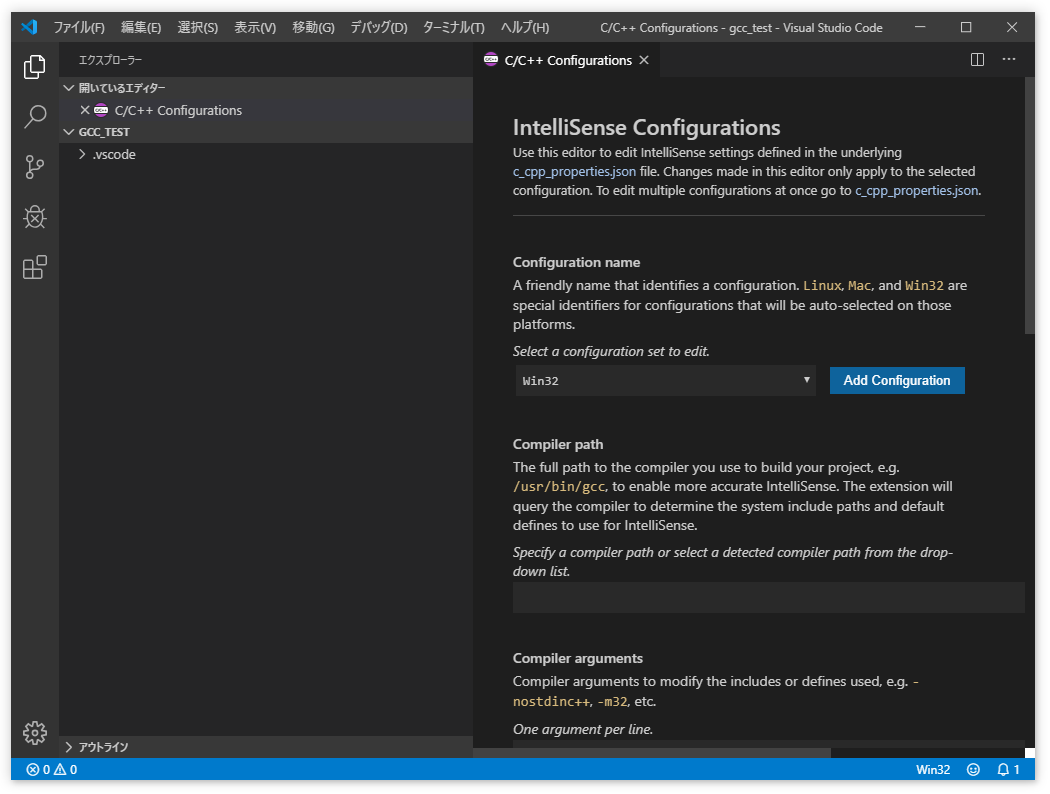 vscode4.png