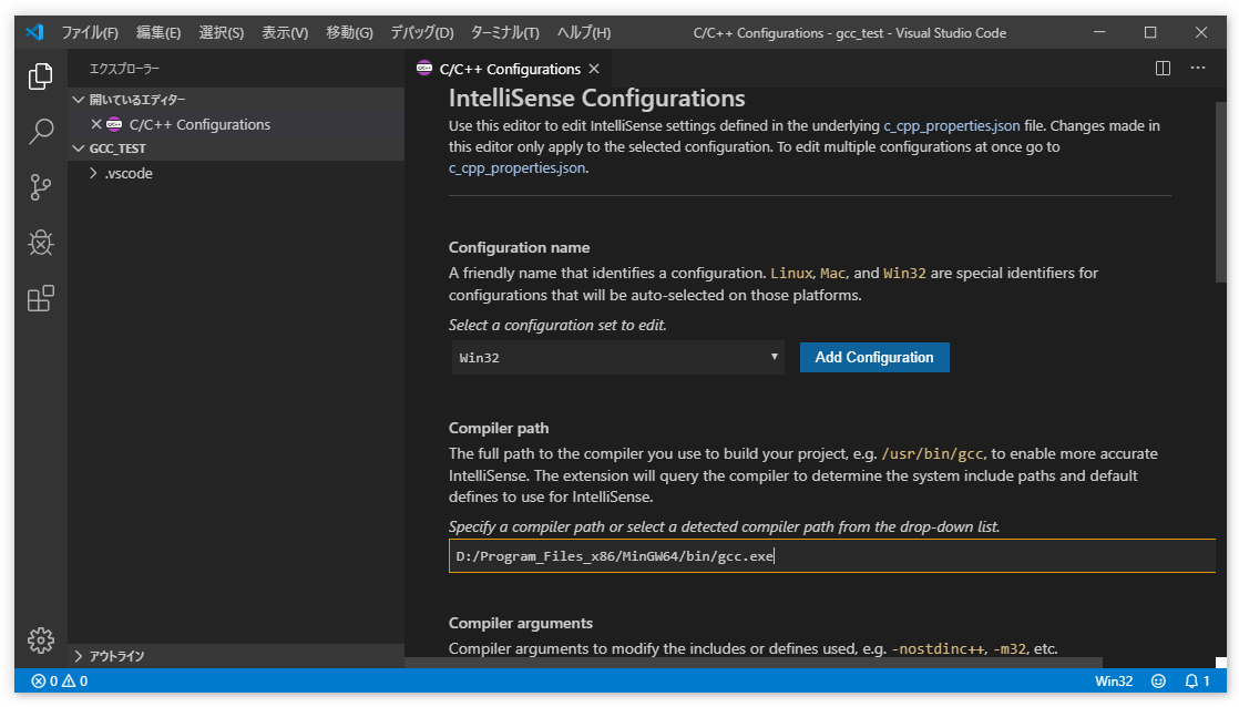 vscode5.png