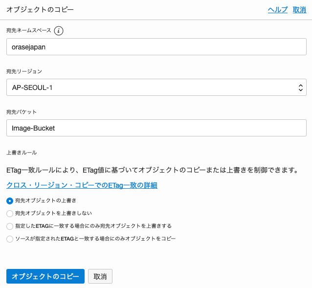 02_Cross-Regin-Copy02.png