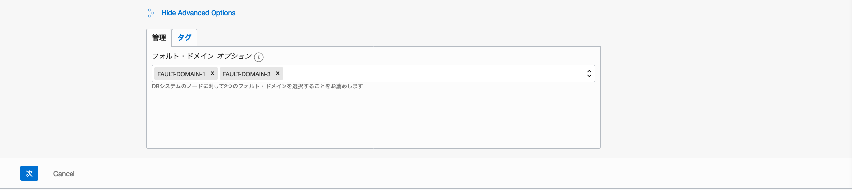 03_RAC作成03.png