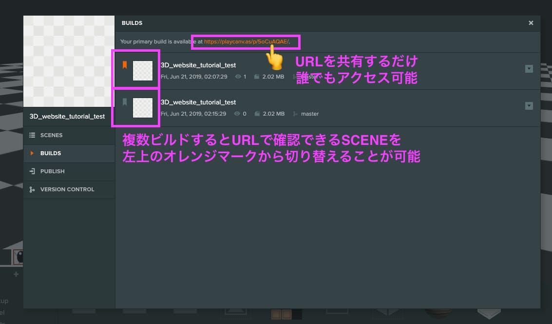スクリーンショット 2019-06-21 11.18.57.png