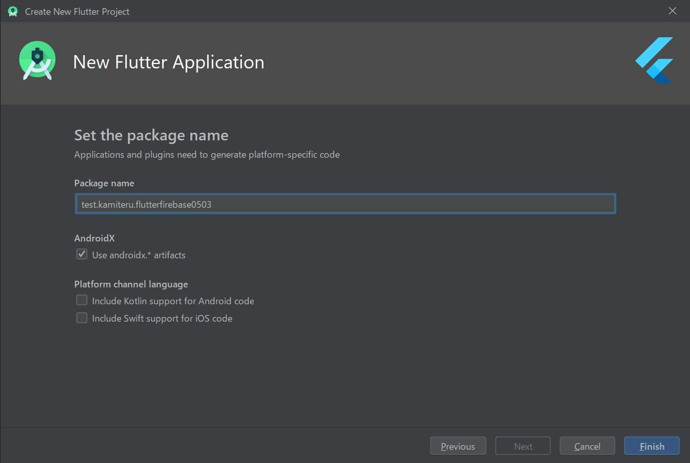 Welcome to Android Studio 2020_05_03 14_30_36.png