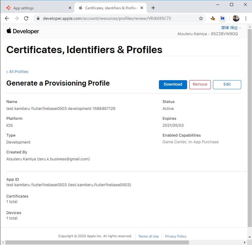 App settings - Google Chrome 2020_05_10 12_37_53.png