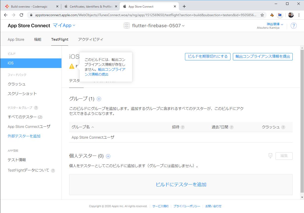 App settings - Google Chrome 2020_05_10 13_56_49.png