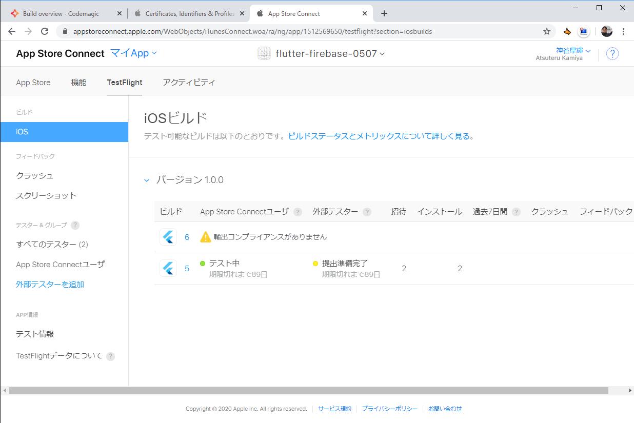 App settings - Google Chrome 2020_05_10 13_56_26.png