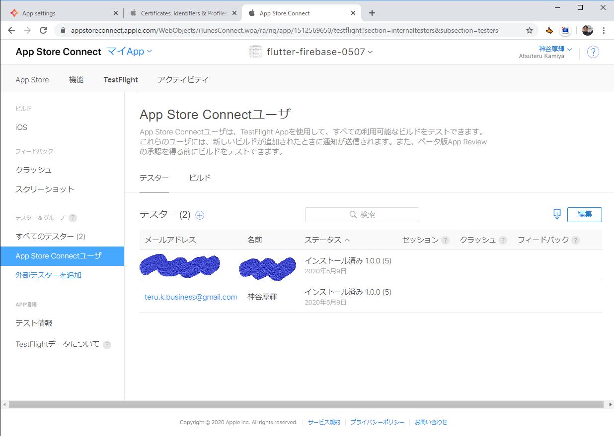 App settings - Google Chrome 2020_05_10 13_40_04.png