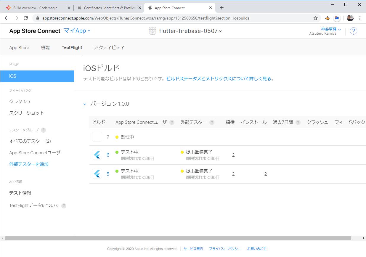 App settings - Google Chrome 2020_05_10 14_11_10.png