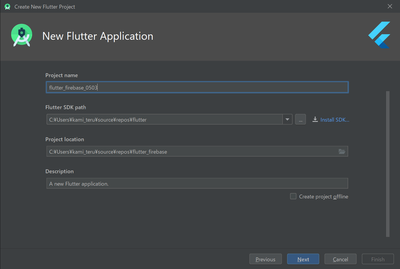 Welcome to Android Studio 2020_05_03 14_30_25.png