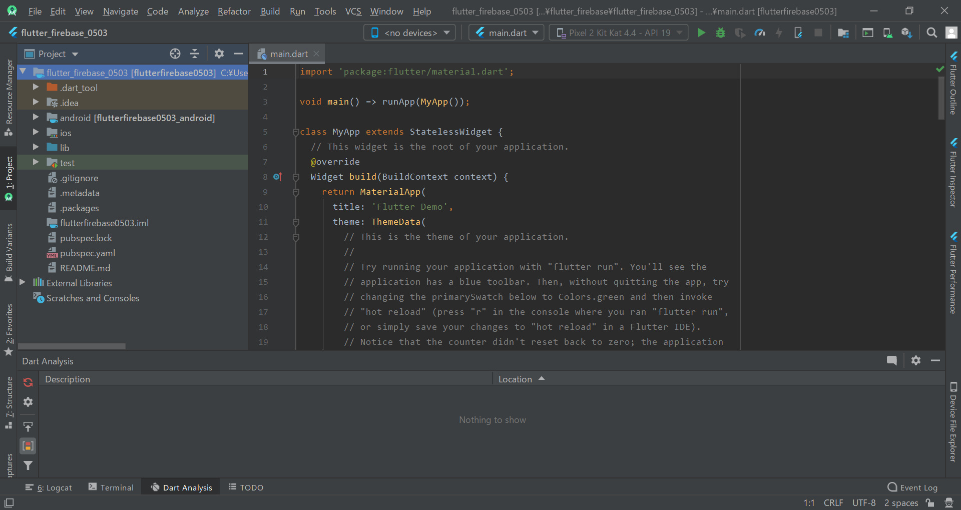 flutter_firebase_0503 [C__Users_kami_teru_source_repos_flutter_firebase_flutter_firebase_0503] - ..._lib_main.dart [flutterfirebase0503] - Android Studio 2020_05_03 14_32_08.png