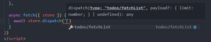 vuex-typescript.png