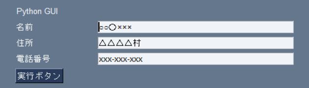 ex_no_title_bar.png