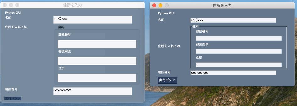 スクリーンショット 2020-01-09 10.49.35.png