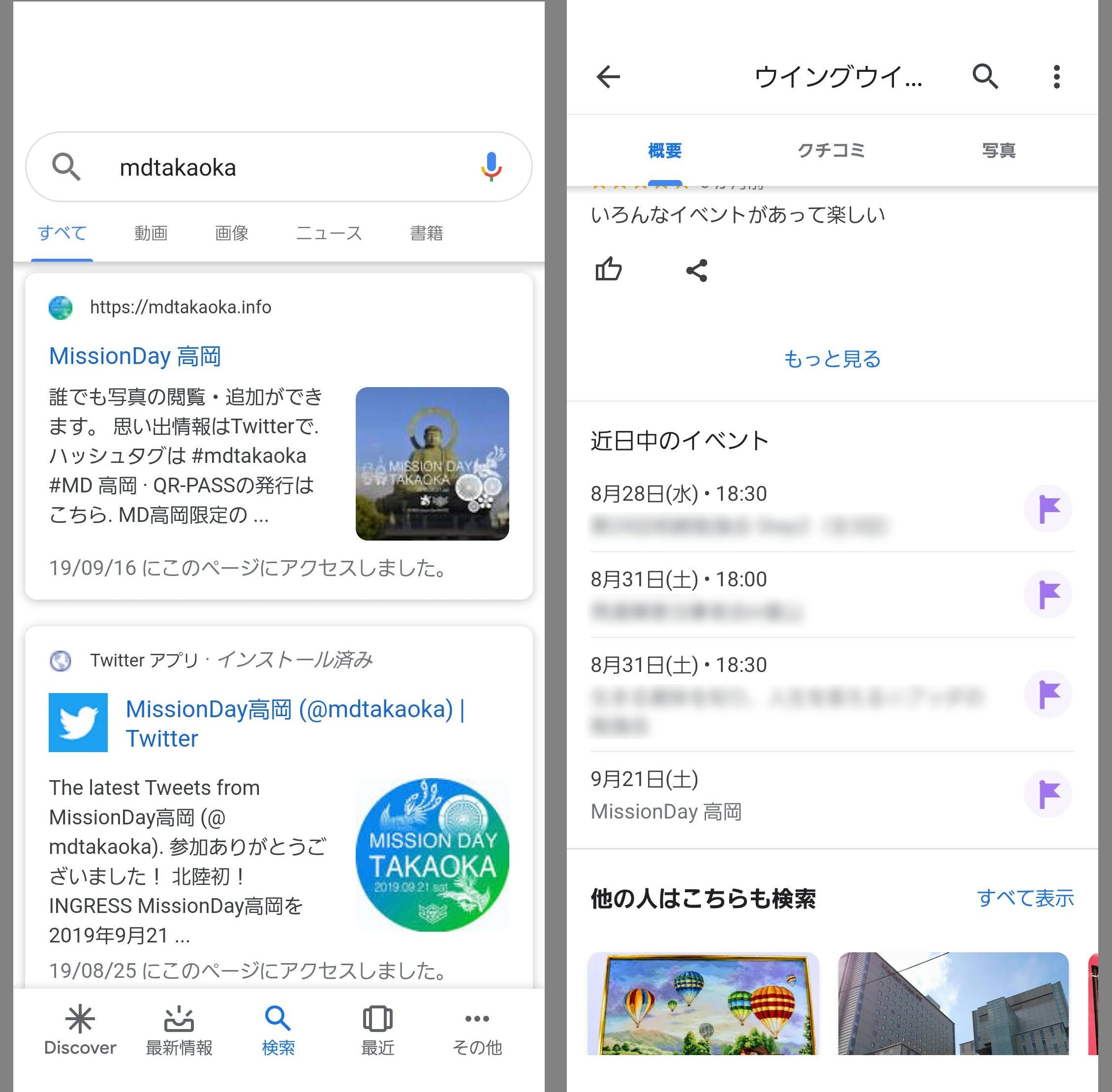 Screenshot_20190926-181535_Google.jpg