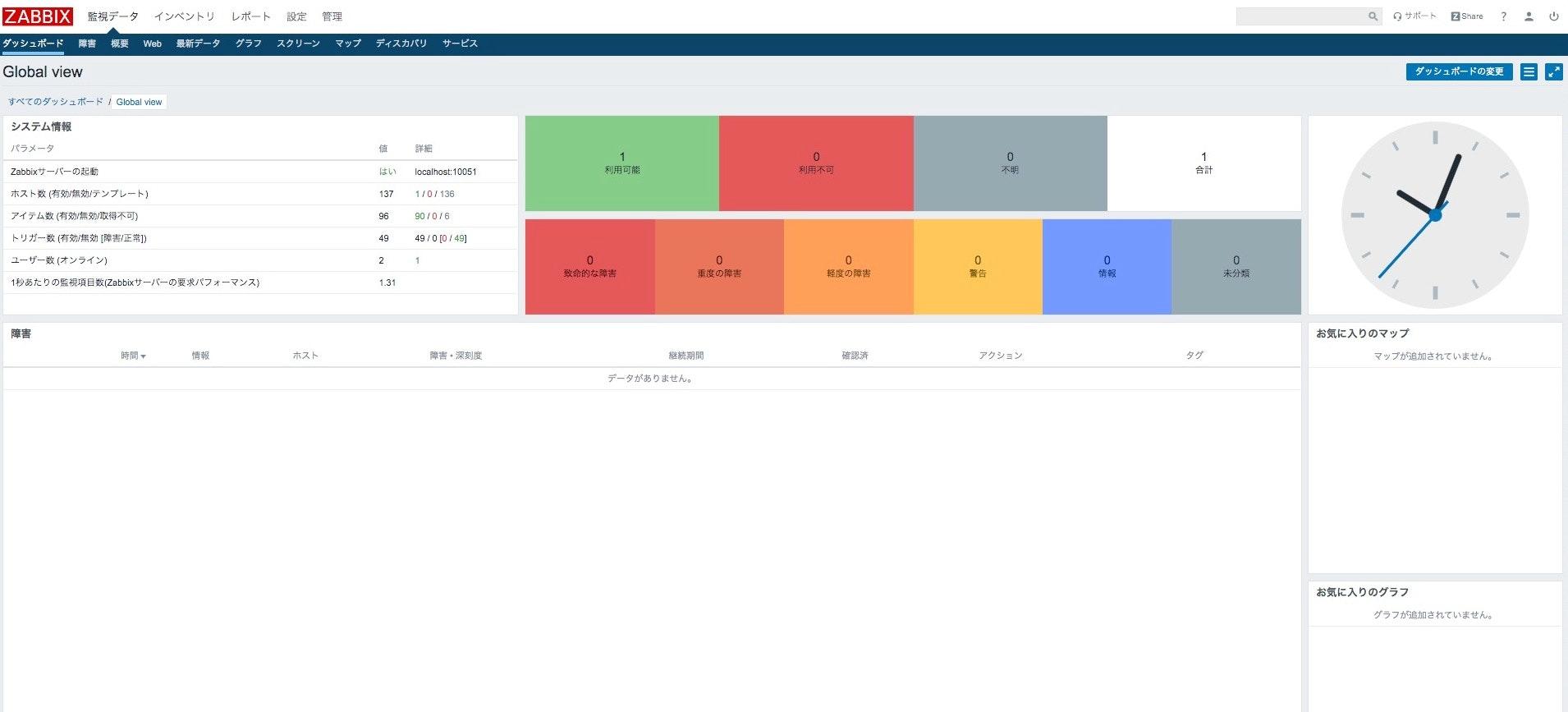 スクリーンショット 2020-07-03 22.03.38(2).jpg