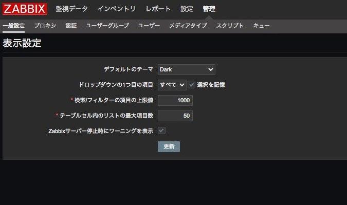 スクリーンショット 2020-07-03 22.10.01(2).jpg