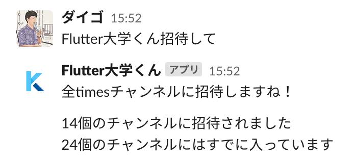 スクリーンショット 2021-05-02 16.53.24.png