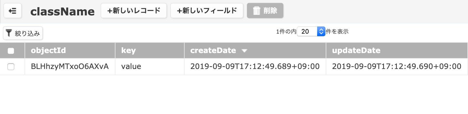 スクリーンショット 2019-09-09 17.13.04.png