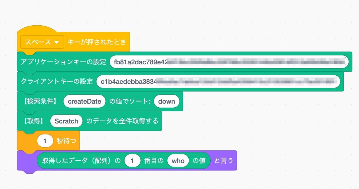 スクリーンショット_2019-09-09_17_41_03.png