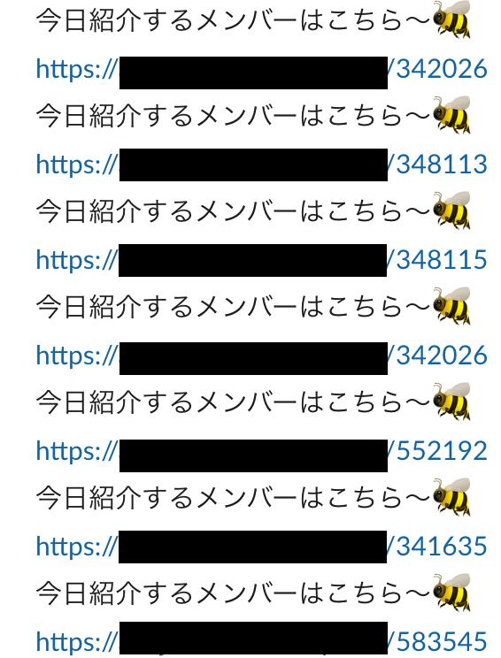スクリーンショット 2019-12-22 2.23.59.png