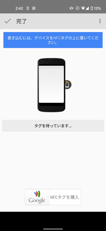 Screenshot_20210820-024218.png