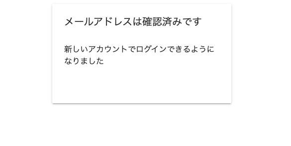 screenshot-ngchat-f1343.firebaseapp.com-2020.06.26-12_09_33.png