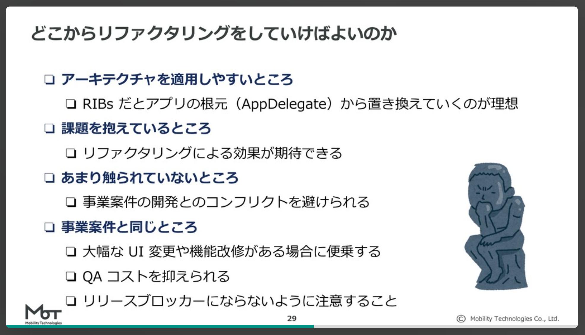 スクリーンショット 2021-09-18 9.26.32.png