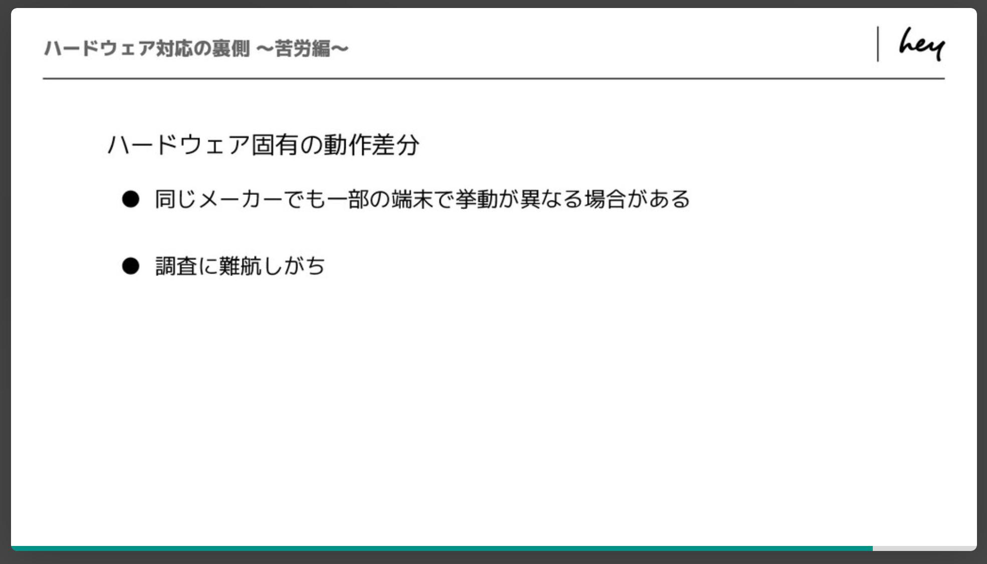 スクリーンショット 2021-09-19 10.13.20.png