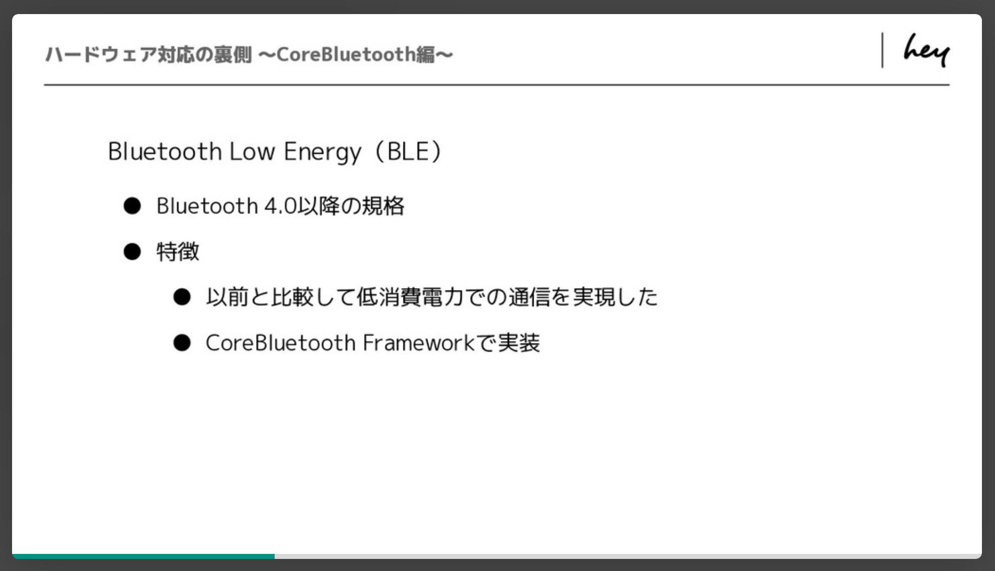 スクリーンショット 2021-09-18 14.08.33.png