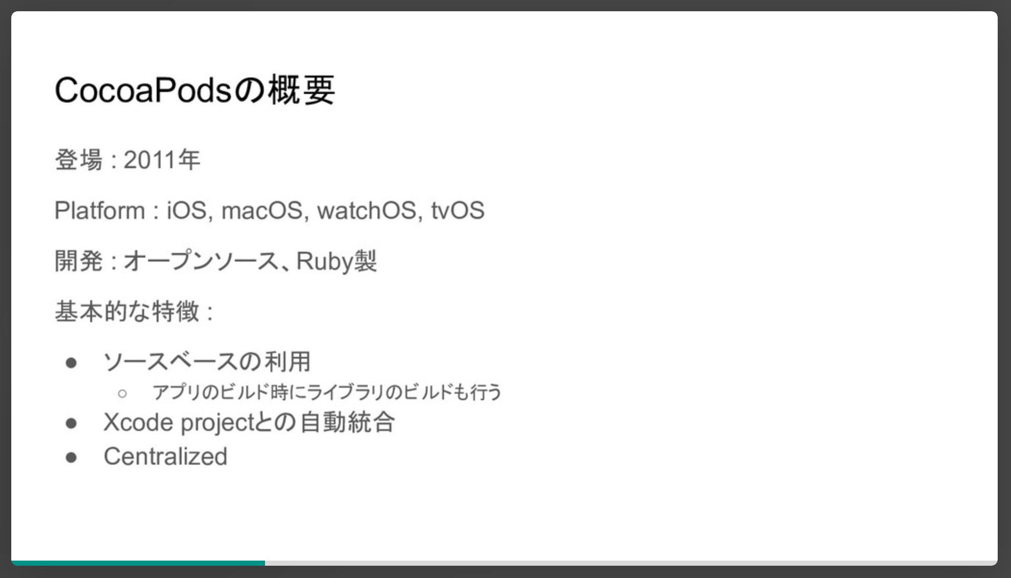 スクリーンショット 2021-09-18 10.24.05.png