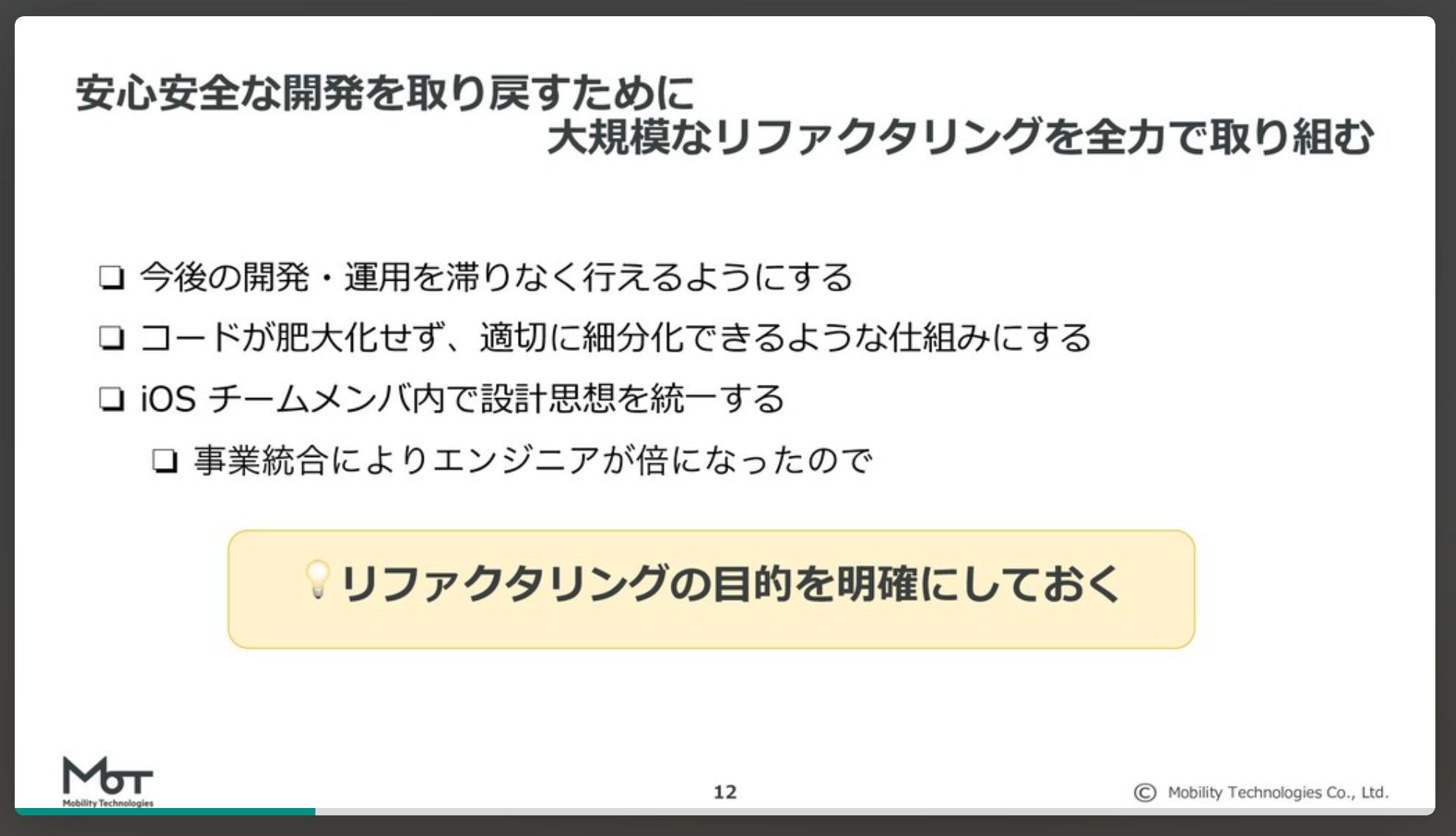 スクリーンショット 2021-09-18 9.25.13.png