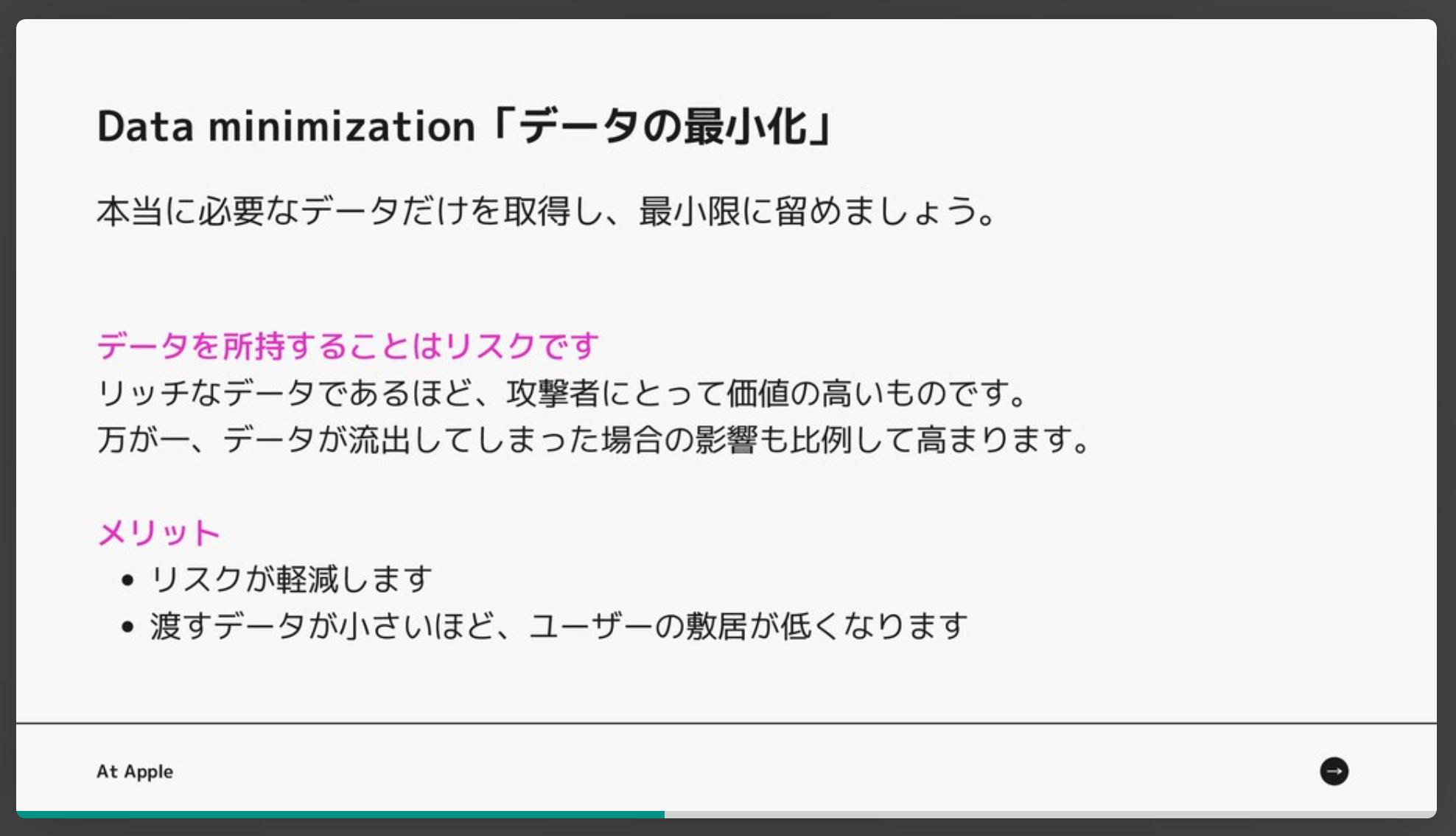 スクリーンショット 2021-09-18 18.43.38.png