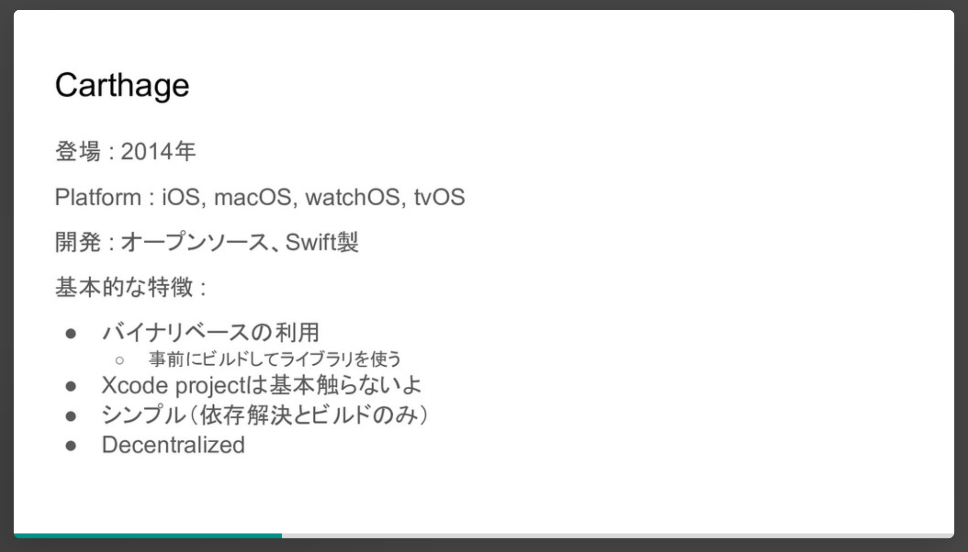 スクリーンショット 2021-09-18 10.25.48.png