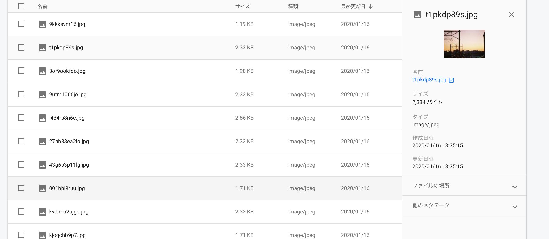 スクリーンショット 2020-01-16 14.17.23.png