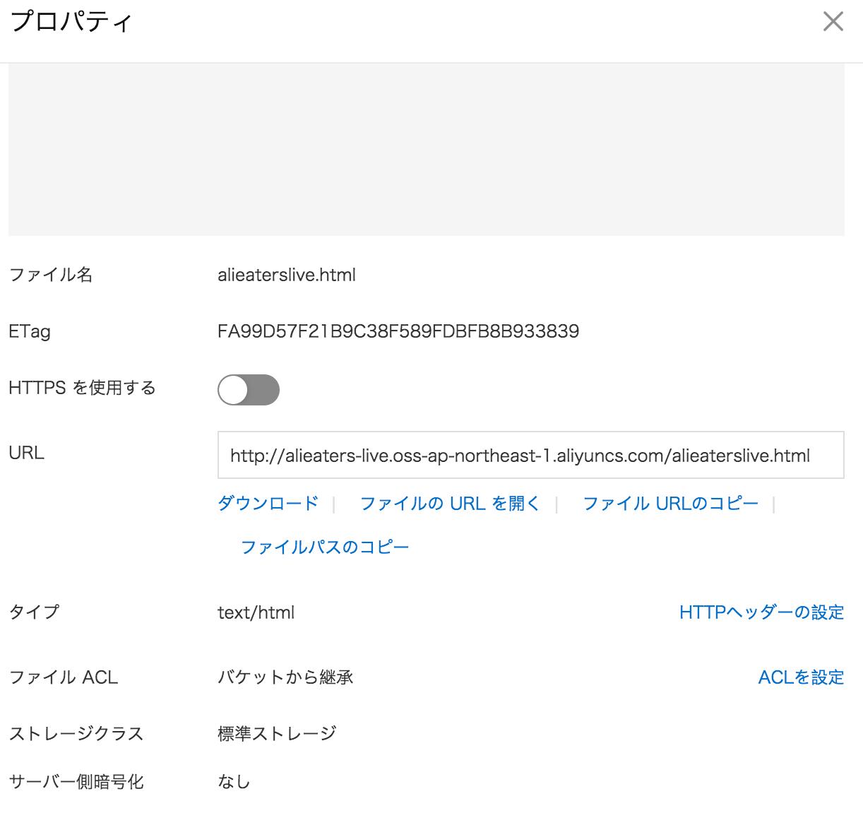スクリーンショット 2020-01-28 14.04.12.png