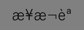 output-octave_1.jpg