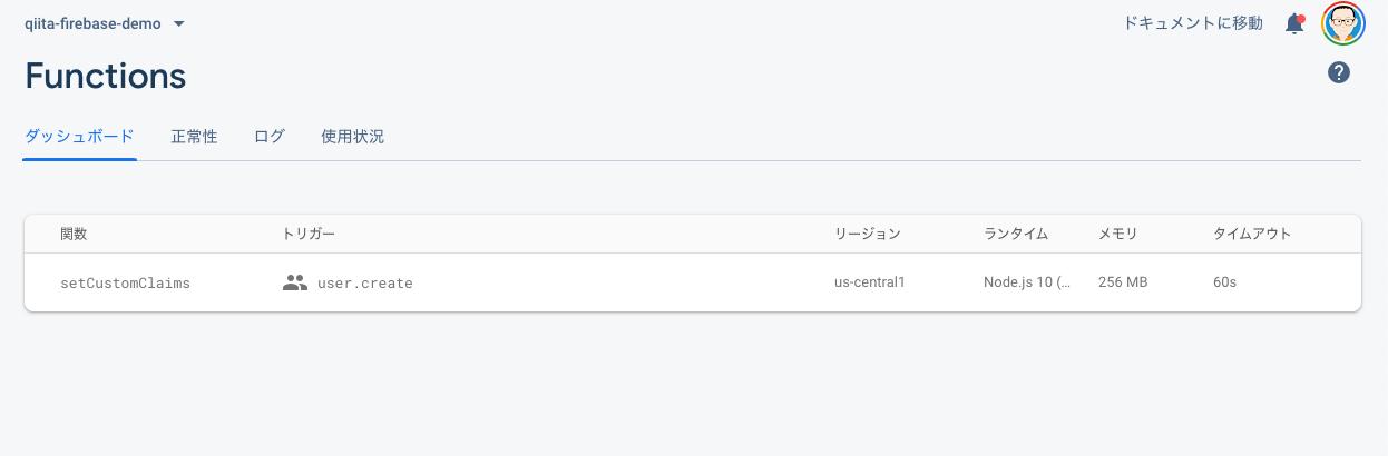 スクリーンショット 2020-01-14 5.36.43.png