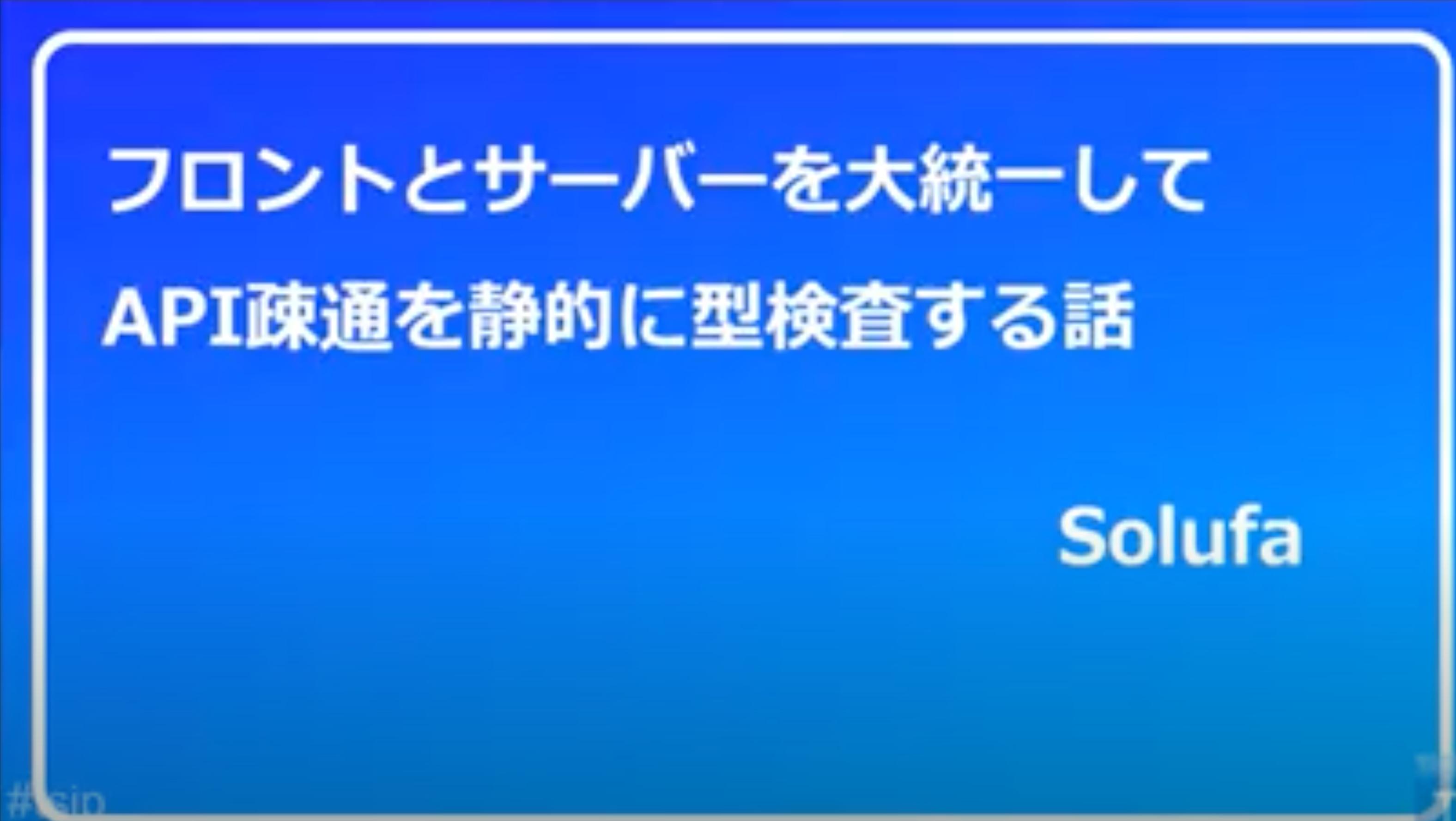 スクリーンショット 2020-06-17 6.04.20.png