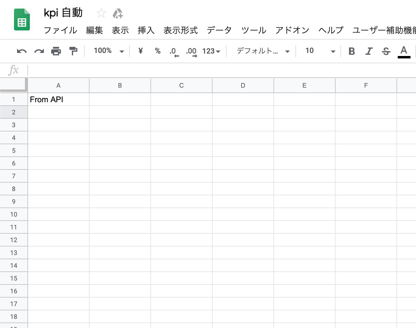 スクリーンショット 2020-01-15 16.12.15.png