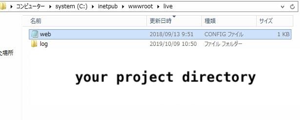 2019-10-09 11_00_54-API-SVR57 - TeamViewer.jpg