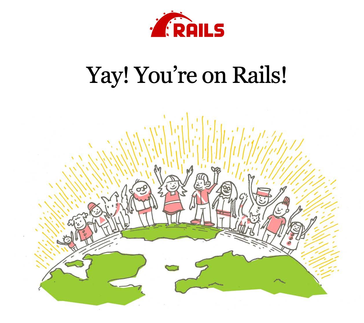 Rails起動画面
