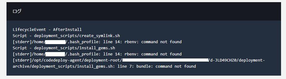 2_error.PNG