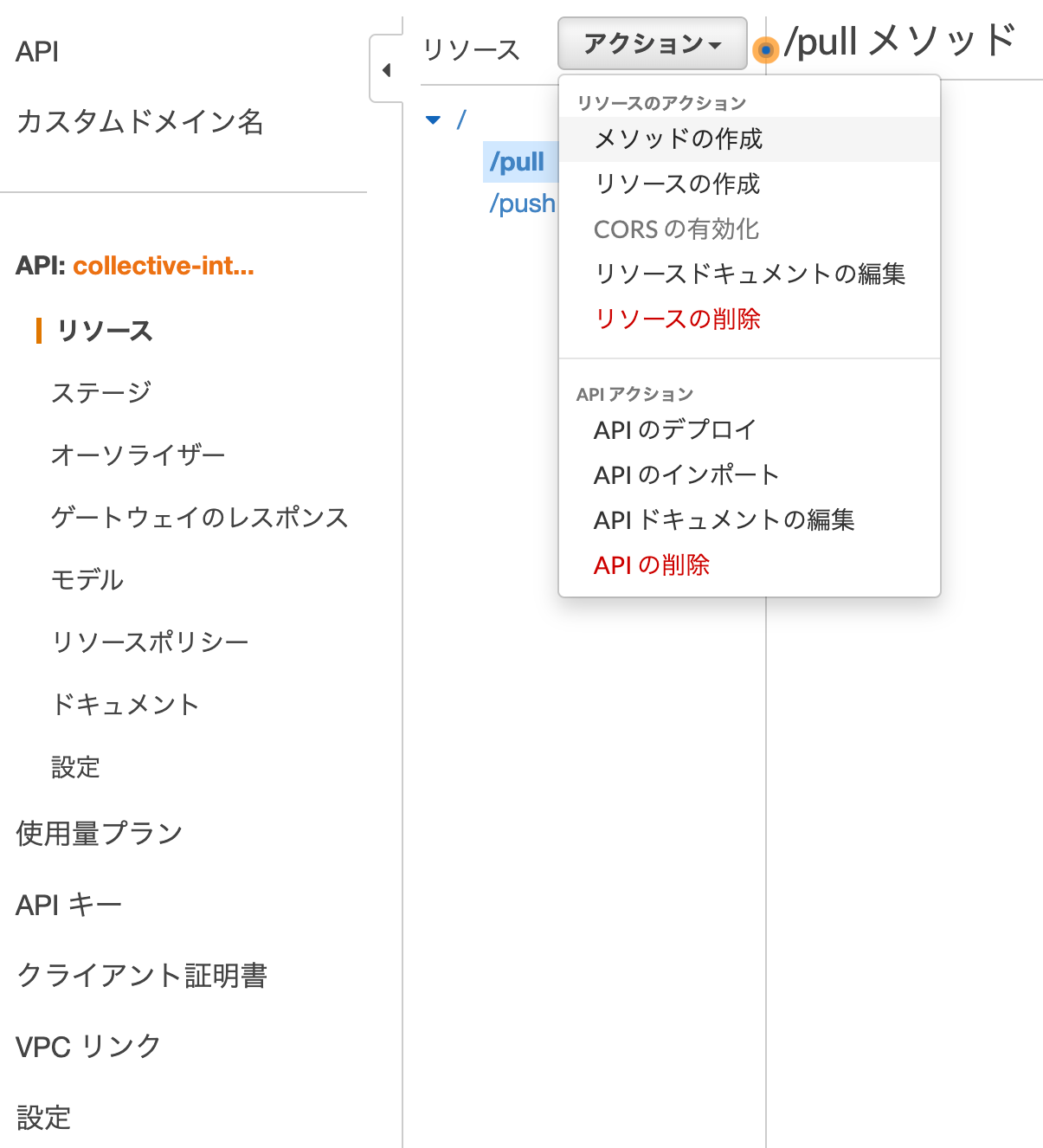 create-method.png