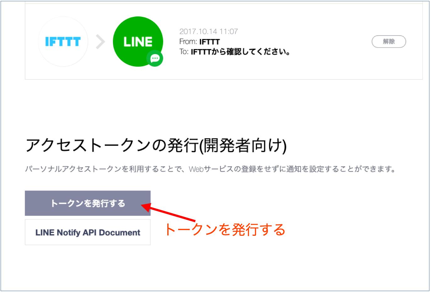 スクリーンショット 2021-08-23 16.57.32.png