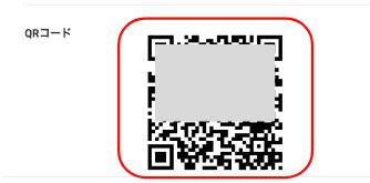 スクリーンショット 2019-12-12 0.49.20.png