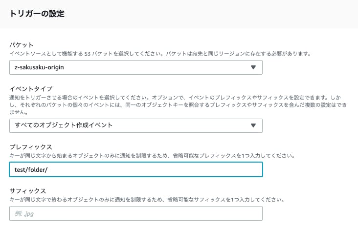 スクリーンショット 2019-04-24 20.21.22.png