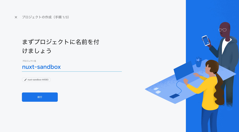 console.firebase.google.com_.png
