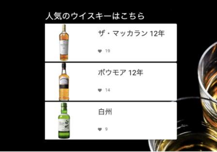 FireShot Capture 117 - NagasakiMasaru_portfolio_ 転職活動用ポートフォリオとしてこれまでの学習内容をまとめております。是非ご覧ください。_ - github.com.png