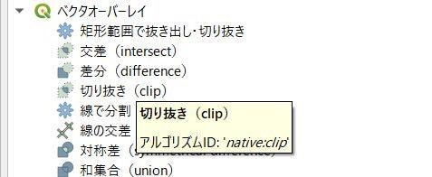 nativeclip.jpg